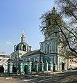 Moscow StNicholasChurch Zayaitskoye H09.jpg