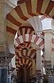 Mosque–Cathedral of Córdoba - Hypostyle hall (3).jpg
