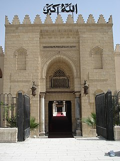 Mosque of Amr ibn al-As mosque in Egypt