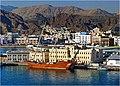 Muscat - panoramio (1).jpg
