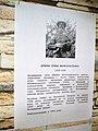 Museum of the History of Boguslav Region (Ukraine) Музей історії Богуславщини (Україна) (50169770478).jpg