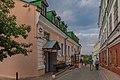 Muzyčny lane (Minsk) p02.jpg