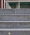 NIND stairs ISO640.jpg