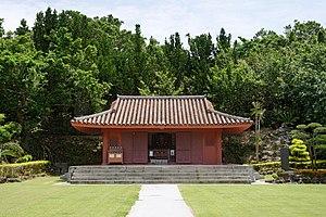 Shiseibyō - Taiseiden is the Main Hall of Shiseibyō.