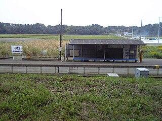 Nakane Station Railway station in Hitachinaka, Ibaraki Prefecture, Japan