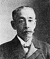 Nambu Hidemaro.jpg