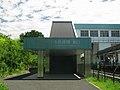 Nanakodai Station East Entrance 1.JPG