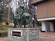 Nanbu-moroyuki-kibazou