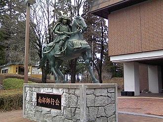 Ne Castle - Image: Nanbu moroyuki kibazou