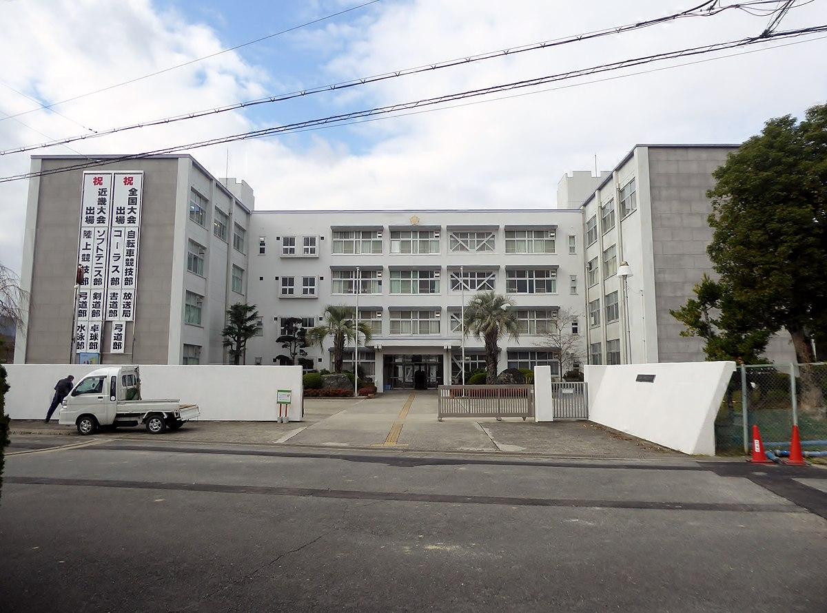 奈良北高等学校