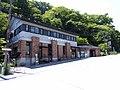Nasu Kogen Sightseeing Information Center 2018.jpg