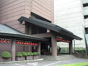 Hayabusachō - National Engei Hall