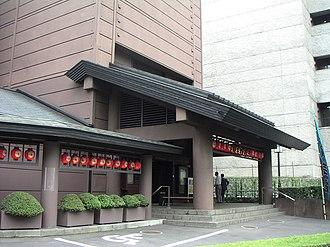 Hayabusachō - National Engei Hall