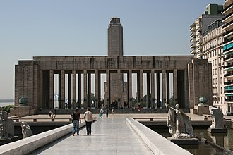 National Flag Memorial (Argentina) - Image: National Flag Memorial