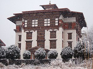 National Library of Bhutan - The National Library of Bhutan, Thimphu