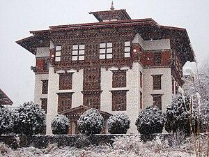 National Library-Thimphu-Bhutan-2008 01 23