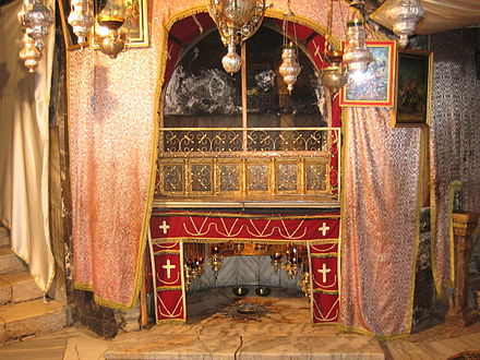 Altar in the Church of the Nativity, Bethlehem Nativity Church15.jpg
