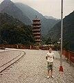 Near the Tianfeng Pagoda and Hsiang-Te Temple at Taroko, Taiwan 198806.jpg