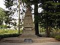 Neustrelitz Denkmal 1914-1918 2015-08-22 (1).JPG