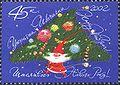 New Year Stamp of Ukraine 2002.jpg