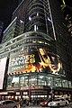 New York City - Times Square (6884542396).jpg