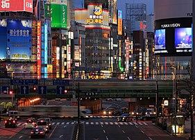 Vista noturna de Shinjuku, um bairro especial em Tóquio, Japão. Um importante centro comercial e administrativo que abriga a estação de trem mais movimentada do mundo (Estação de Shinjuku) e o Tóquio City Hall, o centro administrativo do governo metropolitano de Tóquio.  (definição 4790×3440)