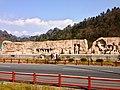 Ningshan, Ankang, Shaanxi, China - panoramio (1).jpg