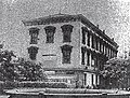 Ninth and C Sts., NW (demolished) (3103096902) (3).jpg