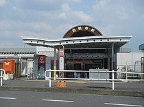 Nishi-Gifu Stn01.JPG