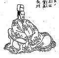 Nishikinokouji Yorinori.jpg