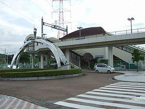 Mikunigaoka Station (Fukuoka) - Mikunigaoka station entrance