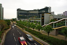 North Lantau Hospital (Hong Kong).jpg