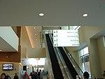 North at escalators in Utah Valley Convention Center atrium, Jan 16.jpg