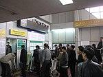 North koreans in vladivostok airport to pyongyang.jpg