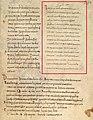 Note Emilienne (vers 1060).jpg