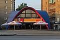 Novosibirsk Chelyuskintsev KFC 07-2016.jpg
