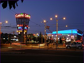 Obchodné centrum Galéria (Košice) – Wikipédia 3ca8d614d90