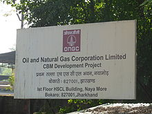 ONGC, Bokaro Steel City