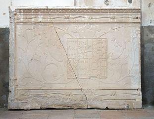 ensemble classé des deux bas-reliefs de l'église Saint-Martin de Montreuil-en-Touraine