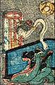 Obake Karuta 1-02.jpg