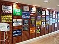Obama union banner wall at AFL-CIO (2964166045).jpg