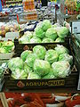Obst-supermarkt-1.jpg