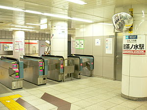Ochanomizu Station - Ticket gates to Marunouchi Line platforms, June 2005