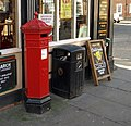 Octagonal Victorian Postbox, Exchequer Gate - geograph.org.uk - 2153379.jpg