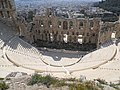 Odeon of Herodes Atticus (5986567583).jpg