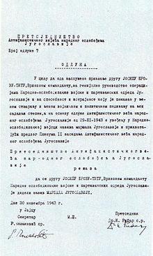 Tito nominato dall'AVNOJ Maresciallo di Jugoslavia, 1943
