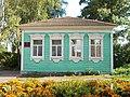 Office of the Civil Registry in Rostov 001.JPG