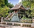 One Pillar Pagoda Hanoi.jpg