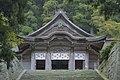 Oogamiyama Shrine, Tottori Prefecture; October 2014 (01).jpg