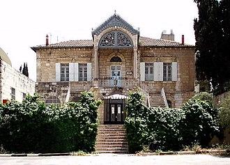 Palestine Liberation Organization - Orient House, the former PLO headquarters in Jerusalem